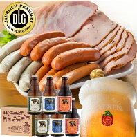 【ふるさと納税】日本一受賞ビール入り 岩手の地ビール ベアレン 3種類6本 & ドイツDLG金賞 生ハム ソーセージ 5種類 冷蔵便でお届け