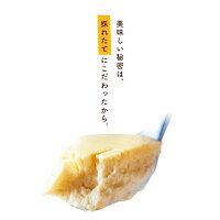 【ふるさと納税】純国産鶏【もみじ】の卵使用食感絶品超濃厚プリン8個