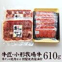 【ふるさと納税】オガタが贈る【牛匠・小形牧場牛焼肉250g・