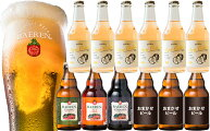 【ふるさと納税】ドライサイダークラフトビール詰合せ12本