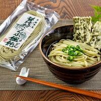 【ふるさと納税】普代村こんぶ饂飩(4食セット)