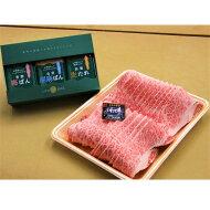 【ふるさと納税】ブランド「南部福来豚(しゃぶしゃぶ用)」と手作りのたれ3種詰合せセット