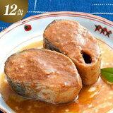 【ふるさと納税】さば缶詰(味噌煮) 12缶 サバ缶 味噌味 鯖