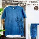 【ふるさと納税】天然インディゴで染めたホヤぼーやTシャツ 4(XLサイズ) - 宮城県気仙沼市
