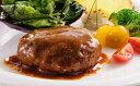 【ふるさと納税】蔵王牛ハンバーグ詰合せ 4種計740g 【肉...