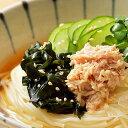 【ふるさと納税】金印白石温麺(うーめん) 400g×6袋入り(24食入) 【麺類】