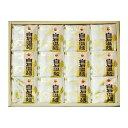 【ふるさと納税】白石名産「白石温麺」セット 300g×12袋...