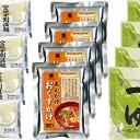 【ふるさと納税】宮城十割温麺おくずかけセット 【麺類・即席】