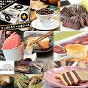 【ふるさと納税】【10万円】美味い名取便《 サッポロ黒ラベル350ml×24缶、牛タン、笹かまぼこ、海の幸、コーヒー・茶、特製ジェラート、ずんだ スイーツ、手作りクッキー 》