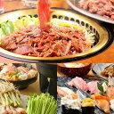 【ふるさと納税】地元で味わえる「お食事券 Bコース」...