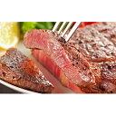 【ふるさと納税】仙台牛 ステーキ2枚300gとスライス300gのセット 【ステーキ・お肉・牛肉・ロース】