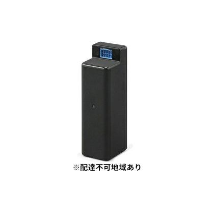 スティッククリーナーi10 バッテリー CBL2821 【掃除機・生活家電】