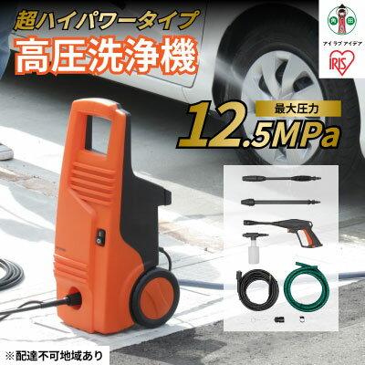 【ふるさと納税】高圧洗浄機 FBN-601HG-D オレンジ 【電化製品・高圧洗浄機・洗浄機】