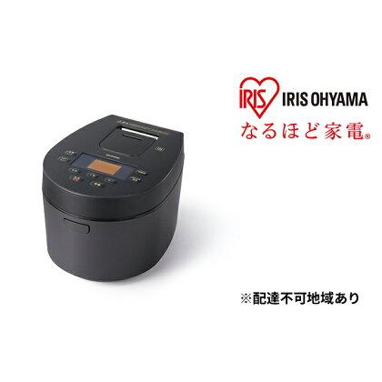 IHジャー炊飯器 3合 RC-IL30-B ブラック 【キッチン用品・調理家電】