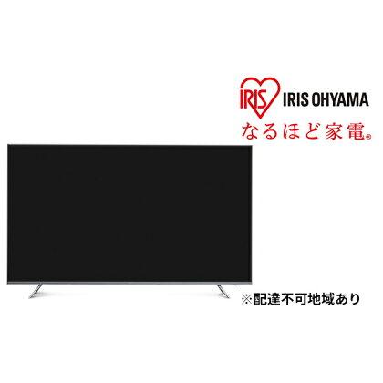 AI機能4Kチューナー内蔵液晶テレビ 75V型 75XUC35 ブラック 【テレビ・生活家電】