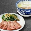 【ふるさと納税】【利久】 牛たん・テールスープ詰合せ25個セ
