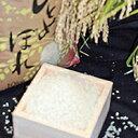 【ふるさと納税】【林ライス】 元年度米 岩沼産 ひとめぼれ
