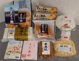 【ふるさと納税】登米の大豆と小麦のうまいものセット