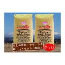 【ふるさと納税】【新米 / 令和元年産】くりこま高原米 味く