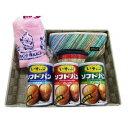 【ふるさと納税】さをり織製品(2点)・タオル&備蓄用パン3種...