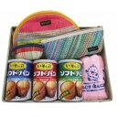 【ふるさと納税】さをり織製品(3点)・タオル&備蓄用パン3種