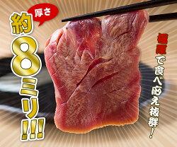 【ふるさと納税】極厚!!厚切牛タン900g塩味 画像2