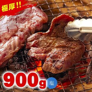 【ふるさと納税】極厚!!厚切牛タン900g塩味の画像