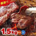 【ふるさと納税】極厚!!厚切牛タン1.5kg 塩味・味噌セッ...