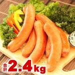 【ふるさと納税】東北産ポークウィンナー2.4kg!