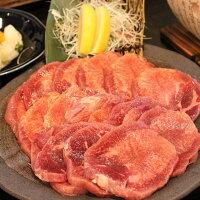【ふるさと納税】極上牛タン厚切一本物!!塩味900g
