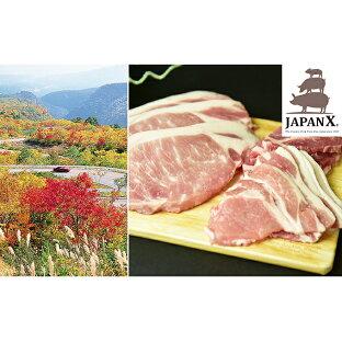 【ふるさと納税】牧場直送JAPAN X グリルセットA/計6kg 【お肉・豚肉】の画像