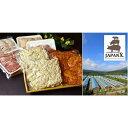 【ふるさと納税】牧場直送JAPAN X ホルモンバラエティセット2.4kg(モツタンレバーテッポウハラミ) 【お肉・豚肉】