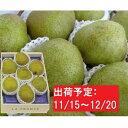 【ふるさと納税】11〜12月 蔵王産 最高級 大玉ラ・フラン