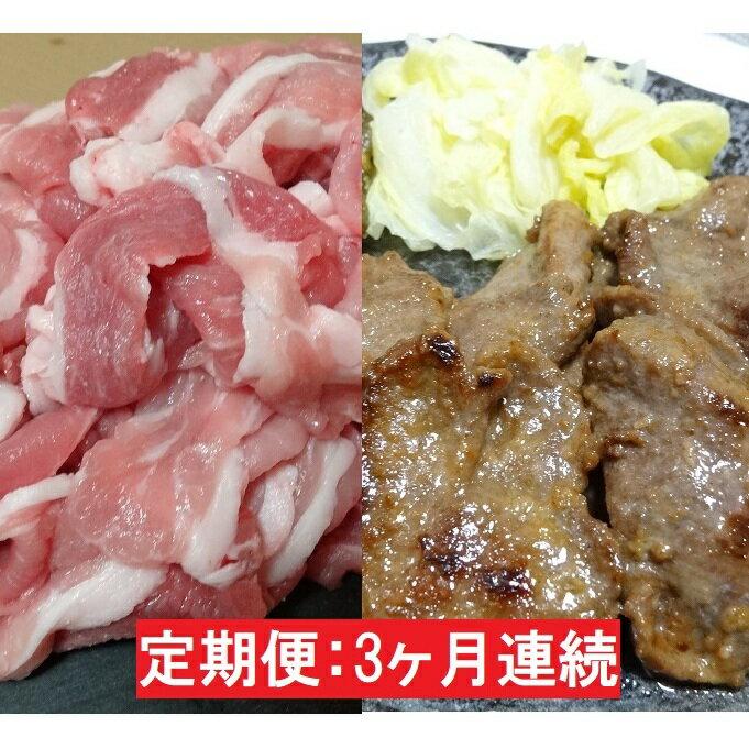 【ふるさと納税】【3ヶ月連続】JAPAN X豚小間1.5kg&家庭用牛タン(塩味)600g/計2.1kg 【定期便】【訳あり】 【定期便・お肉・牛肉・牛タン・牛肉炒め物】