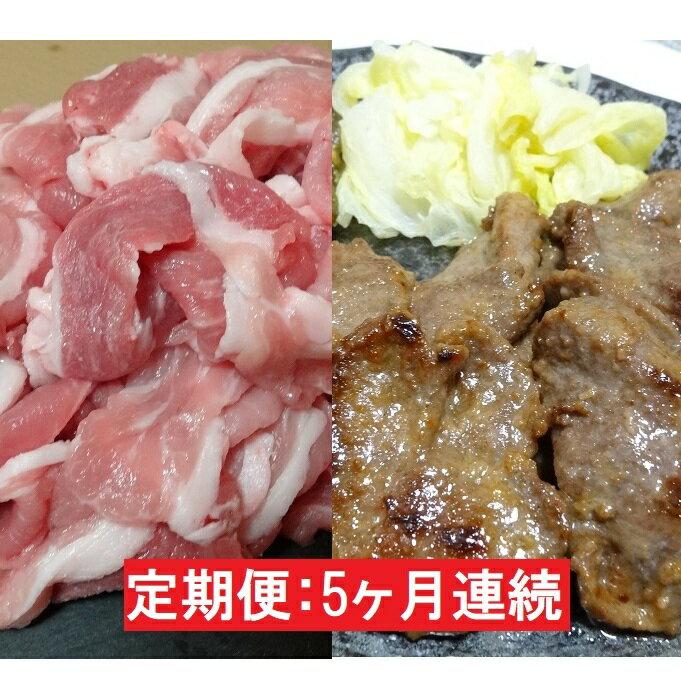 【ふるさと納税】【5ヶ月連続】JAPAN X 豚小間1.5kg&家庭用牛タン(塩味)600g/計2.1kg【定期便】【訳あり】 【定期便・お肉・牛肉・牛タン・牛肉炒め物】