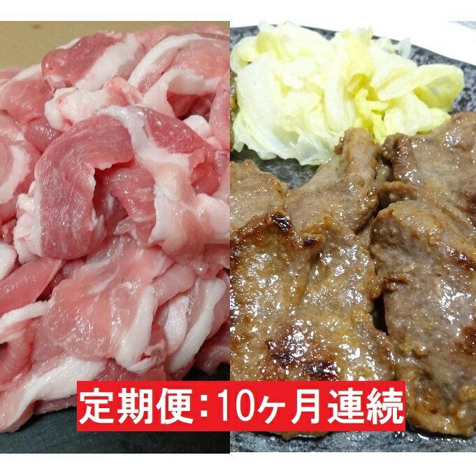 【ふるさと納税】【10ヶ月連続】JAPAN X豚小間1.5kg&家庭用牛タン(塩味)600g/計2.1kg【定期便】【訳あり】 【定期便・お肉・牛肉・牛タン・牛肉炒め物】