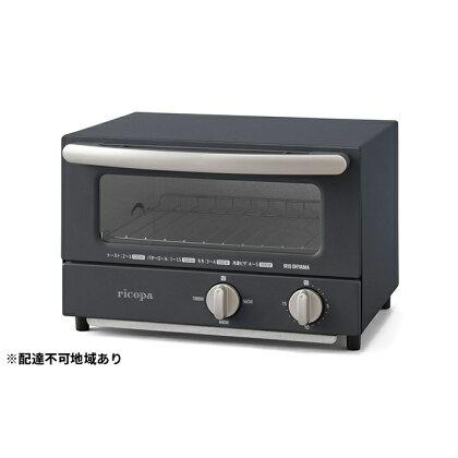 ricopaオーブントースター EOT-R021-H グレー 【キッチン用品・調理家電・オーブントースター・トースター・タイマー設定可能】