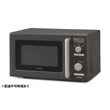 電子レンジ IMB-RT17-H グレー 【キッチン用品・調理家電・電子レンジ・レンジ・ヘルツフリー式】