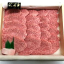 【ふるさと納税】宮城 【A-5等級】仙台牛カルビ焼肉用500...