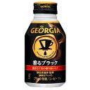 【ふるさと納税】【コカ・コーラ社】 ジョージア香るブラック ...