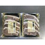 【ふるさと納税】宮城県産ブランドポーク味噌漬けセット1kg【しわひめポーク】【1115536】