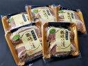 【ふるさと納税】宮城県産ブランドポーク 味噌漬けセット1.25kg【しわひめポーク】