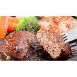 【ふるさと納税】蔵王牛ハンバーグ120g×4個肉だれ高橋セット【1080097】