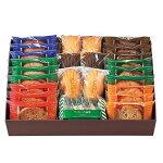 【ふるさと納税】ラスクと焼菓子のギフトセット(L箱)【1080262】