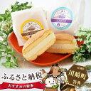【ふるさと納税】No.043 蔵王濃厚チーズケーキバーガー