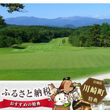 杜の公園ゴルフクラブ 平日ペアゴルフ利用券