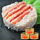 【ふるさと納税】【 カニ 缶詰 】 紅ずわいがに 脚肉付 缶