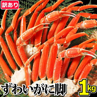【ふるさと納税】寄付額10,000円で選べるおいしいカニの画像