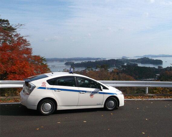 【ふるさと納税】No.071 日本三景 タクシー観光