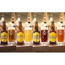 【ふるさと納税】松島ビール 330ml瓶 6本セット 【お酒・地ビール】